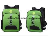 Primary Children Students EVA Schoolbag Backpack Pack Bag (CY5896)