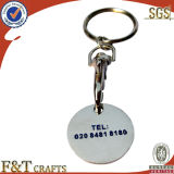 Wholesale Custom Metal Trolly Coin (FTKC6017J)