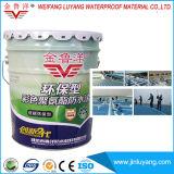 Single Component Water Based Polyurethane Waterproof Paint, PU Waterproof Paint