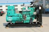 50 Kw Generator Diesel Mute Low Noise Mobile Generator Automatic