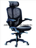 Deluxe Ergonomic Office Chair (ZB-2310A)