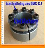 High Torque Shaft Hub Connection Kld-4 Locking Device (TLK130, RCK70, KLDA, BK70, EL04, KTR200, Z3)