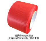 Red Liner Spool Bag Sealing Tape in 10000m Bobbin
