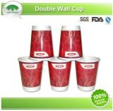 Disposable Double Wall Cup with Lid (4oz)