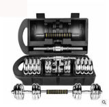 Adjustable Dumbbell Set in Different Working Way (B09104)