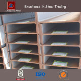Welded Steel Structure H Beam for Plant (CZ-H05)