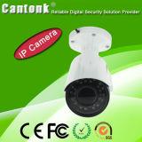 China HD CCTV WDR 2.8-12mm 4X Af IP Camera (CF60)