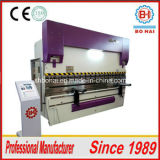 Hydraulic Press Brake, CNC Synchronized Metal Bending Machines Psk Series 63t/2500mm
