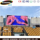 High Quality Outdoor P8 High Brightness Advertising Screen