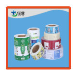 Custom Self Adhesive Printing Product Sticker Label, Adhesive Print Printer Paper Label Sticker