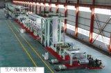 Continuous Hot DIP Galvanizing Line Plant