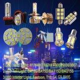 LED Auto Lighting LED Reverse Light LED Car Tail Light