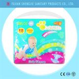 2013 Spring New Disposable Diaper (Cheris)