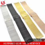 Vs-457 04 Line /06 Line Polished Stainless Steel Mesh Milanese Watch Strap