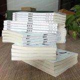 Diary OEM ODM Printing Paper Notebook