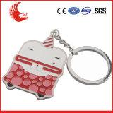 Custom Car Logo Keychain Factory