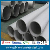 China Supplier Wholesale Stainless Steel Tube 304