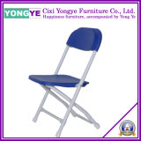 Kids Plastic Folding Chair (B-001)