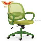 Modern Mesh Ergonomic Office Chair High Quality Office Chair Hy-945b