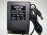 230V AC to DC Adaptor with Ce