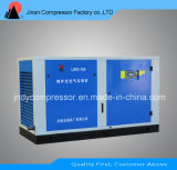 Variable Frequency Screw Air Compressor