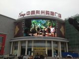 Curved Outdoor Electronic LED Billboard for Shopping Mall