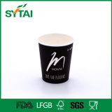 Customized Design PE Coated Printed Logo Single Wall Paper Coffee Cup