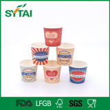 Low Price Wuhan Paper Cup Disposable Coffee Cup