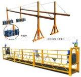 Access Suspended Platforms Working Platform Lifter