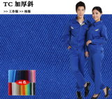 Textile Polyester Cotton Twill T/C Workwear Uniform Fabric