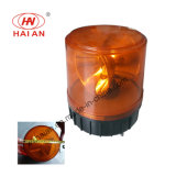 Amber Police Car Warning Halogen Rotator Beacons (TBH-618Z-amber)