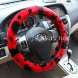 Car Steering Wheel Cover, Available in Various Colors (JSD-P0033)