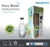 Purified Water Vending Machine (A-04)