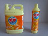 Good Quality Dishwashing Liquid Detergent Supplier