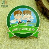 Custom Made Hard Enamel Metal School Badge