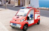 2 Person Electric Fire Fighting Car (LT_S2. XF)