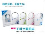 Handheld B/O Bladelss Fan, Air Conditioner No Leaf Fan