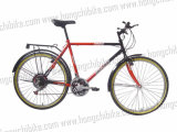 Alloy Frame Professional MTB Bike/MTB Bicycle with Rear Carrier for Dirt Road/City Bike (HC-TSL-MTB-57719)