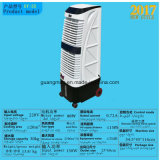 China Manufacture Household Air Cooled Water Axial Flow Cooler