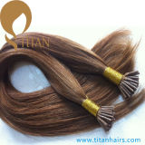 4# Brazilian Human Hair Cuticle Fusion I Tip Hair Extension