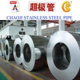 Stainless Steel Strip ASTM301, 304, 316