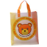 Premium Loop Handle Carrier Bags for Baby Products (FLL-8338)