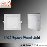 Square LED Panel Light 35W/45W/55W