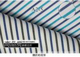Turquoise/Navy Stripes Soft Yarn Dyed Shirt Fabric