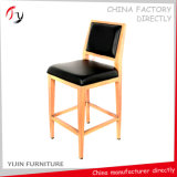 Hotel Restaurant Public High Seat Modern Bar Chairs (FC-134)
