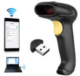 2017 Wholesale Mobile Portable 2D Generate Upc Wireless Scanner Barcode