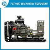 95kw/118kVA 96kw/120kVA 97kw/121kVA Diesel Generator