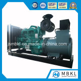 200kw/250kVA Hot Sale Standby Power Generator Set with Cummins Diesel Engine