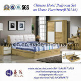 Luxury Hotel King Size Bed Wooden Bedroom Furniture (B701A#)