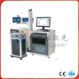 Semiconductor Side Pumping Laser Marker for Metal